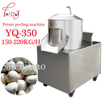 YQ-350 Potato peeling machine 150-220 kg/h  commercial peeler potato machine 220V/110V 1pc cleaning machine