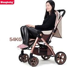 Wangbaby high landscape baby stroller can sit lying pram ultra portable folding umbrella car winter wheelchair baby trolley