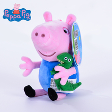 genuine 1PCS 19-30CM plush pig toy Pink Peppa Pig George high quality hot sale Floss cartoon Animal doll For Children's Gift