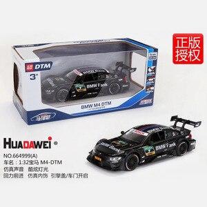 Image 5 - 2019 Simulation rallye course alliage voiture modèle enfants jouet voiture décorations retirer son et lumière porte ouverte jouets