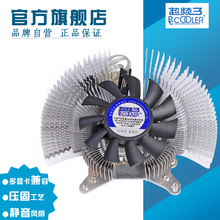 K60 Cooling Cooler Fan for Graphics Card Wholesale Discount Russia Brazil