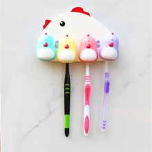 New Creative Lovely Bathroom Suction Type Chick Design Toothbrush Holder Wear-resistant