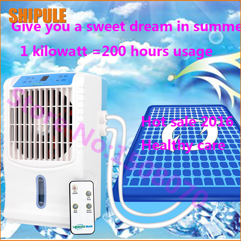 SHIPULE 2017 new inventions in china 6W air conditoner+cooling bed mattress=nice sleep in hot summer double size