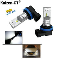 2pcs 6000K Xenon White Powered By Philips Luxeon LED H11 H8 H9 Bulb Auto Brake Fog