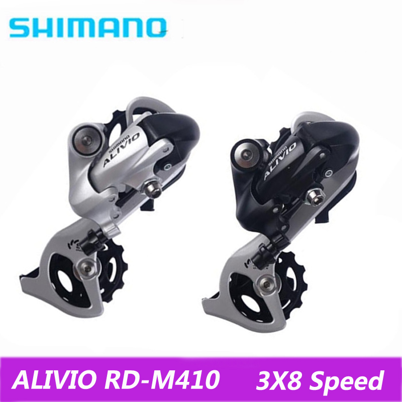 SHIMANO Alivio MTB Bicycle Bicycle Parts RD-M410 Bicycle Mountain Bike MTB 8/24 Speed Bicycle Rear Transmission Free Shipping shimano deorext fd m780 m781 front transmission mtb bike mountain bike parts 3x10s 30s speed