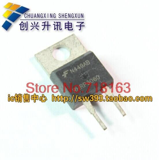 Цена RHRP3060