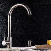 Смеситель для кухни ванной кран Chrome полированной бассейна раковина кран Одной ручкой горячей и холодной воды Поворотный Смеситель