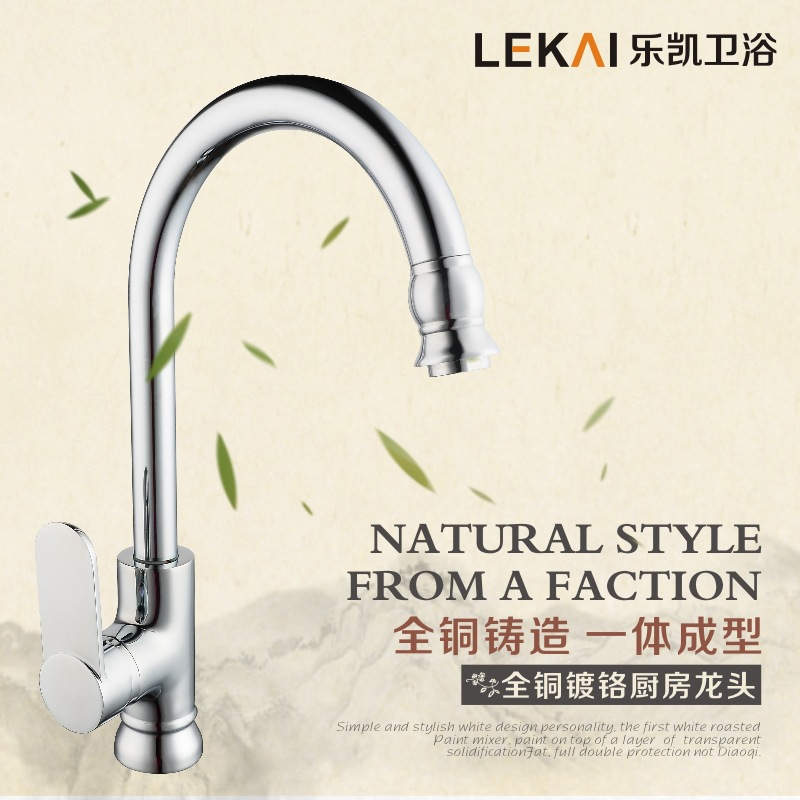 Kitchen faucet hot and cold water faucet faucet copper wash basin lead free rotating kitchen faucet
