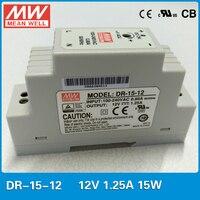 15W 12V 1 25A Industrial DIN Power Supply DR 15 12 UL TUV CB EMC CE