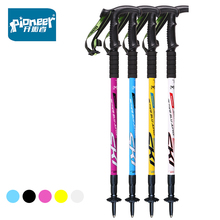 Pioneer T Handle Crutch 3-Section Adjustable Canes Walking Sticks Trekking Pole Alpenstock For Outdoor Trail Hiking Walking