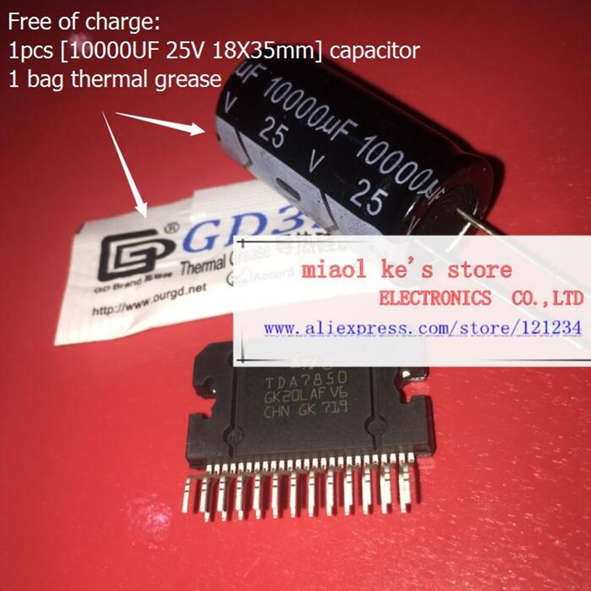 новый оригинальный tda7850, 1 шт. молния-25 подарок тда 7850: термопаста)