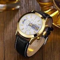 OUYAWEI สีขาวนาฬิกาผู้ชาย Automatic Self Wind นาฬิกาแบรนด์หนังหรูหรานาฬิกา Montre Homme