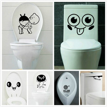 1pcs Funny Smile Toilet Seat Stickers for Bathroom Decorativ