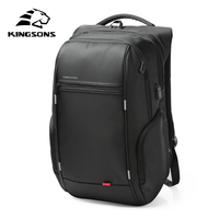 Kingsons KS3140 Laptop Backpack External USB Charge Computer Backpacks Anti Theft Waterproof Bags For Men Women