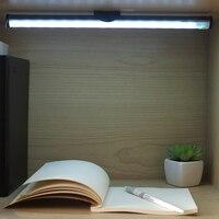USB Rechargeable 15LED Touch Sensor Night Light Bar Cabinet Light Kitchen Cupboard Closet Wardrobe Light Strip