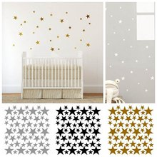 DIY Vinyl Cute Pentagon Shape Wall Sticker Kids Nursery Stickers Wall Decals Home Decor Creative Beautiful Star Wall Stickers(China)