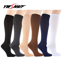 Компрессионные носки для мужчин женщин медсестер медицинский