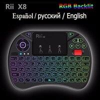 Rii i8x バックライト rgb 2.4 2.4ghz ワイヤレスキーボード x8 エアマウスロシア語スペイン語英語ハンドヘル用ボックス PC