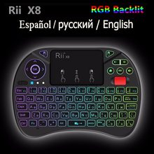Rii i8x Backlit rgb 2.4GHz Wireless Keyboard x8 Air Mouse Russian Spanish English Handheld Touchpad gaming for Android TV box PC(China)