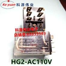 HG2-AC110V 20А/8PIN