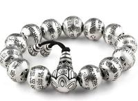 Sterling S990 silver Bracelets 990 rosary beads Bracelet vintage chain Chinese characters Buddhist sutras