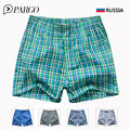 1111 2016 mens clothing Men's Underwear Boxers Shorts 100% Cotton Underpants for Male famouse brand Plaid Loose Home Panties 3XL