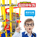 New Arrival Children's Toy Car Parking Three-dimensional Plastic Four Story Building Assembly Track Car Racing Large Set Gift