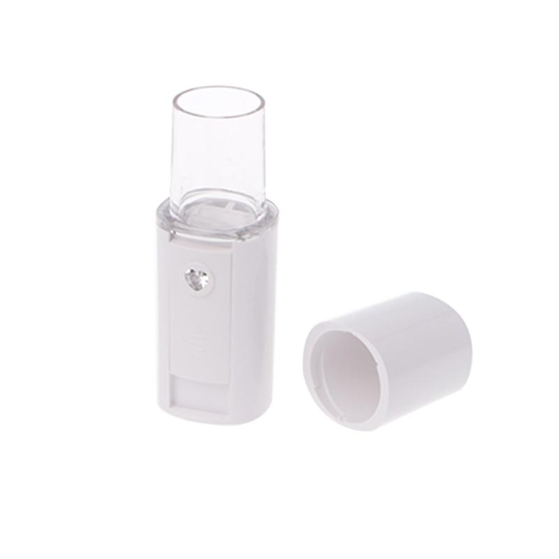 Portable Nano Mist Spray Moisturizing USB Rechargeable Mini Beauty InstrumentPortable Nano Mist Spray Moisturizing USB Rechargeable Mini Beauty Instrument
