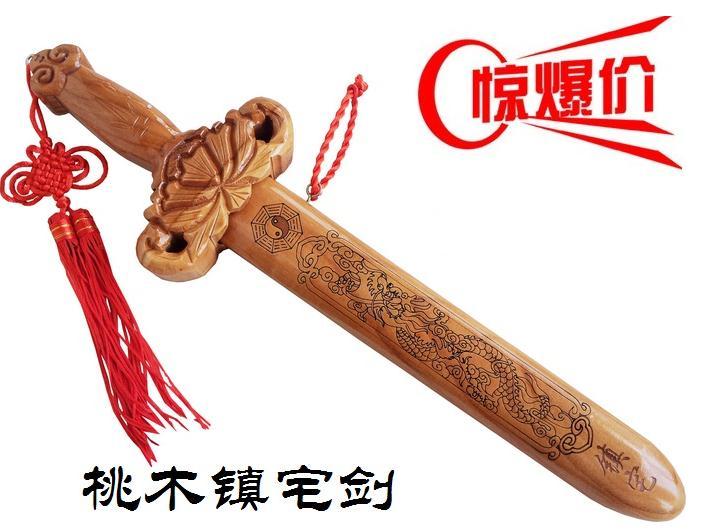 Feicheng sept étoiles épée épée lumière bois naturel dragon Lv Zujian Wang maison pour la sculpture 2050193