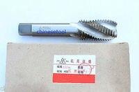 1pc Metric Right Spiral Flute Tap M45x 2.0 (45mm) H2 HSS Threading Tools