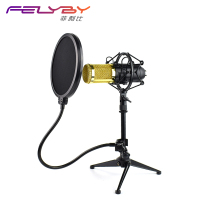 Fashion bm 800 Microphone Professional Recording Capacitor Microphone 2017 New Listing Portable Filter High Quality Sound