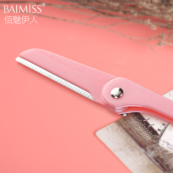 BAIMISS Folding Stereotypes Repair Eyebrow Scissors