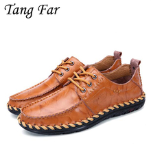 Men's Leather Casual Shoes Classic Fashion Male Lace up Flats Black Yellow Men Krasovki Flat Heel Sneakers tenis masculino