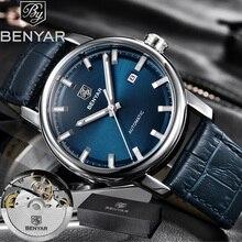 Benyar男性が自動機械式男性スポーツ時計トップブランドの高級軍軍本革カジュアル男腕時計5144