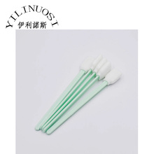 HOT!! 100pcs 130mm Length Green Heads Cleaning Stick for Printhead Printer Spare Parts