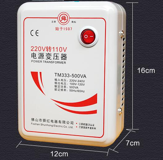 Transformer 220V to 110V Japan and the United States 110V to 220V100V power supply voltage converter 500W 50w 220v to 110v power transformer