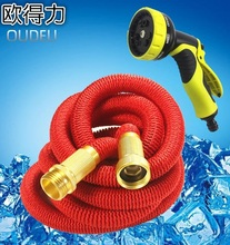Adjustable Hose nozzles 9 Pattern Garden Water Gun For watering hose spray gun Car Wash Cleaning