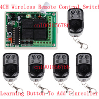 NEW DC12V 4 CH RF Wireless Remote Control System / Radio Switch Transmitter/Receiver Momentary Toggle Latched For Light Lamp