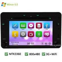 MTK MT3360 Wince 6.0 Car DVD Multimedia Player Radio Stereo Screen PC Support 3G WIFI For Alfa Romeo Spider 159 Sportwagon Brera