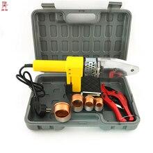 Водопроводный инструмент DN20-32mm 3 комплекта головок 220 В нагревательные пластиковые трубы сварочная машина с трубным резаком водопроводчик для использования
