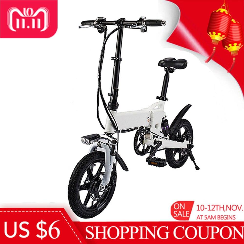 Умный складной электрический велосипед 14 дюймов надувные резиновые шины двойные дисковые тормоза 5.2Ah батарея ЕС штекер Электрический вело...