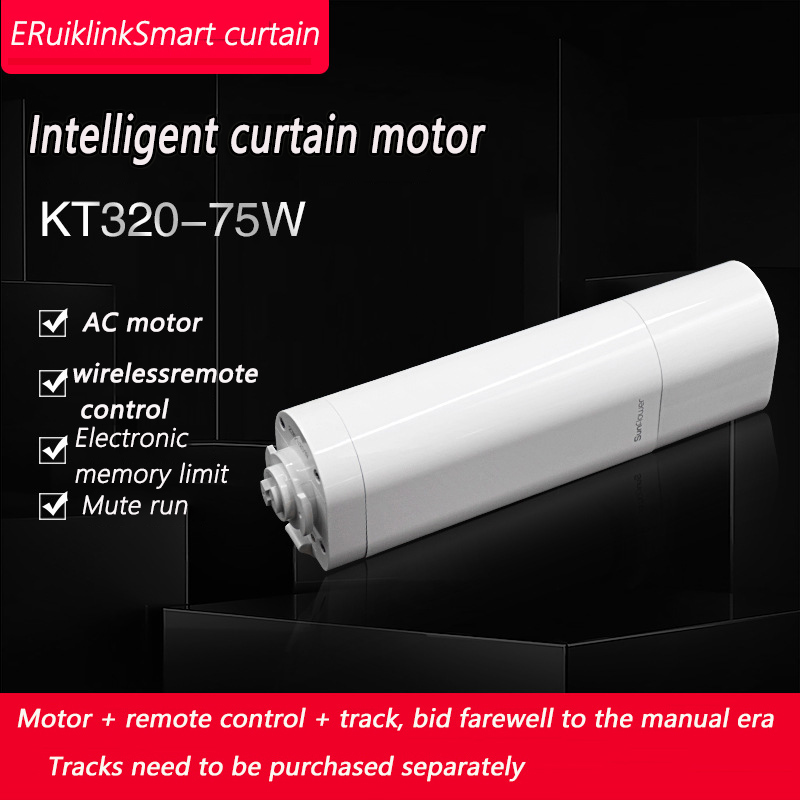 Dooya Home Automation Electric Curtain Track Motor KT320E 75W 220V / 50Hz IOS / Android, RF433 Remote Control, DC2700