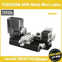 TZ20002M 60 Вт Металлический Мини-токарный станок/60 Вт, 12000 об/мин большой мощности полностью металлический токарный станок/металлический мини-токарный станок