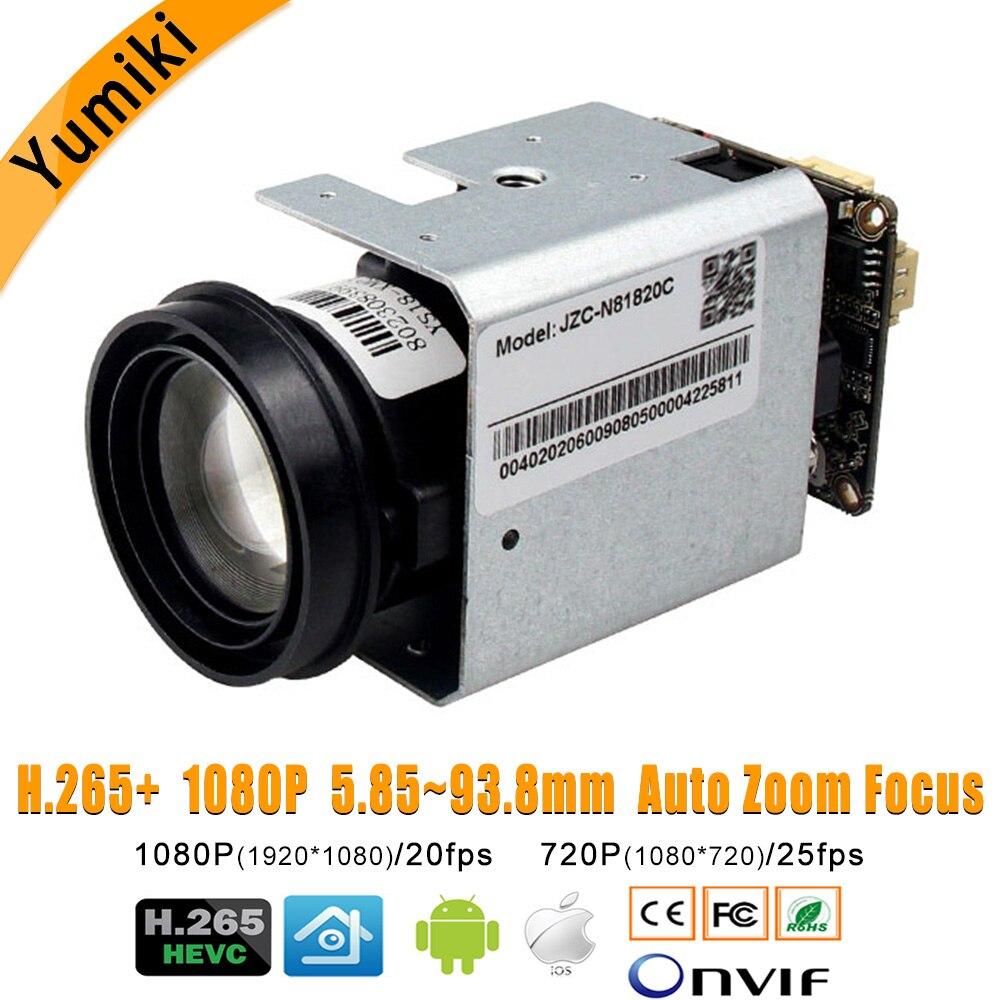 H 265X Hi3516E 1 2 9 CMOS SC2235 1080P IP Camera Zoom Module Board 5 85
