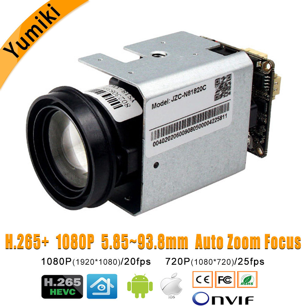 H.265X Hi3516E+1/2.9CMOS SC2235 1080P IP Camera Zoom Module Board 5.85-93.6mm (18x) Motorized Zoom & Auto Focal Lens image