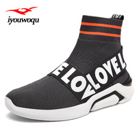 Youth Trend Brand Sports Men Shoes Breathable Running Shoes 2017 New Slip On Socks Shoes Outdoor