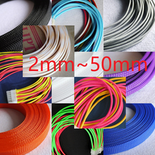 Colorful PET Expandable Cable Sleeve 2mm ~ 50mm Tight Braided High Density Hardness Insulate Line Protect Wire Wrap Gland Sheath(China)