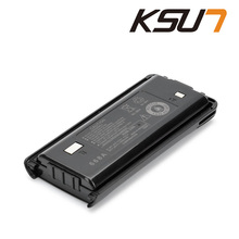 KNB-29N 1500mAh Battery for Walkie Talkie TK-2202 TK-2200LP TK-3200LP TK2200 TK3200 TK-3302T Radio