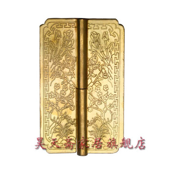 [Haotian vegetarian] Chinese decoration door hinges antique Ming and Qing copper doors live HTF-046