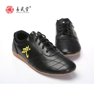 Image 3 - Kung fu shoes kids Chinese Martial arts wushu and Taichi shoes for Men and Women Children  and taijichuan yiwutang